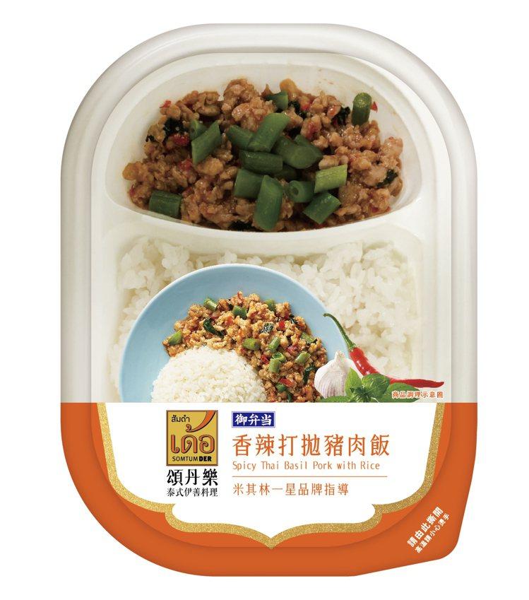 7-ELEVEN自9月8日起推出「頌丹樂-香辣打拋豬肉飯」,售價85元。圖/7-...