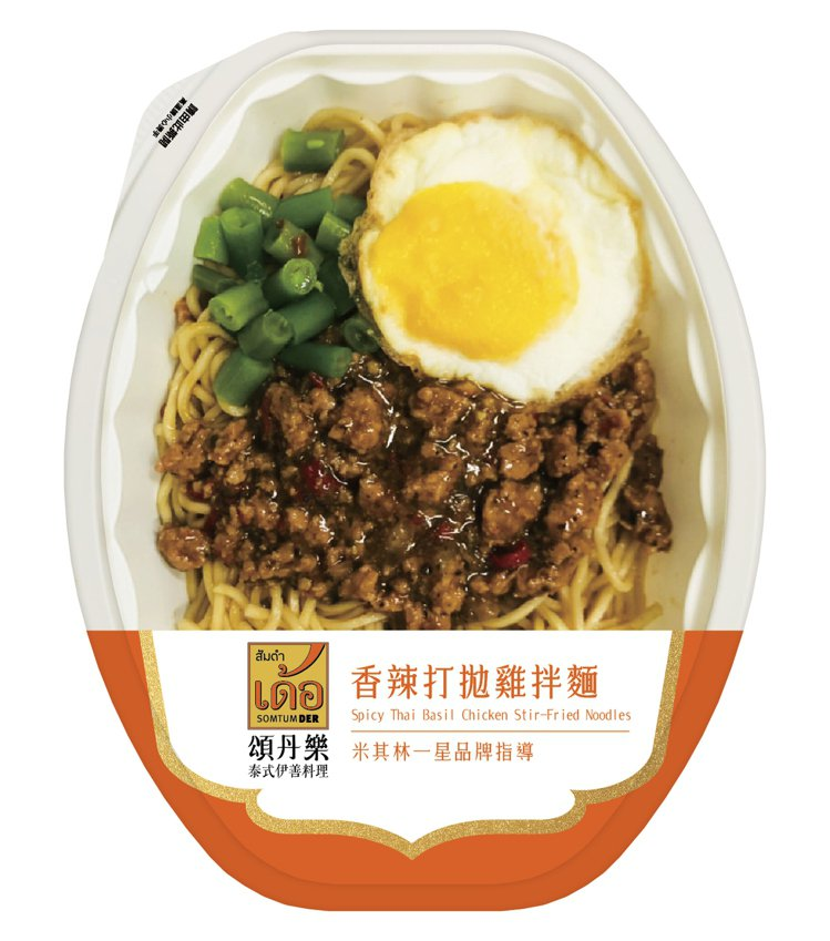 7-ELEVEN自9月8日起推出「頌丹樂-香辣打拋雞拌麵」,售價85元。圖/7-...