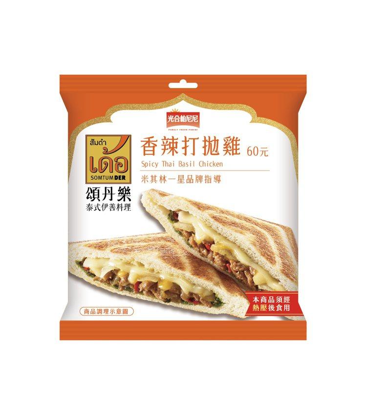 7-ELEVEN自9月8日起推出「頌丹樂-香辣打拋雞」熱壓吐司,售價60元。圖/...