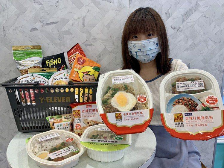 7-ELEVEN攜手米其林一星品牌「頌丹樂」推出聯名鮮食,並在門市打造「東南亞零...