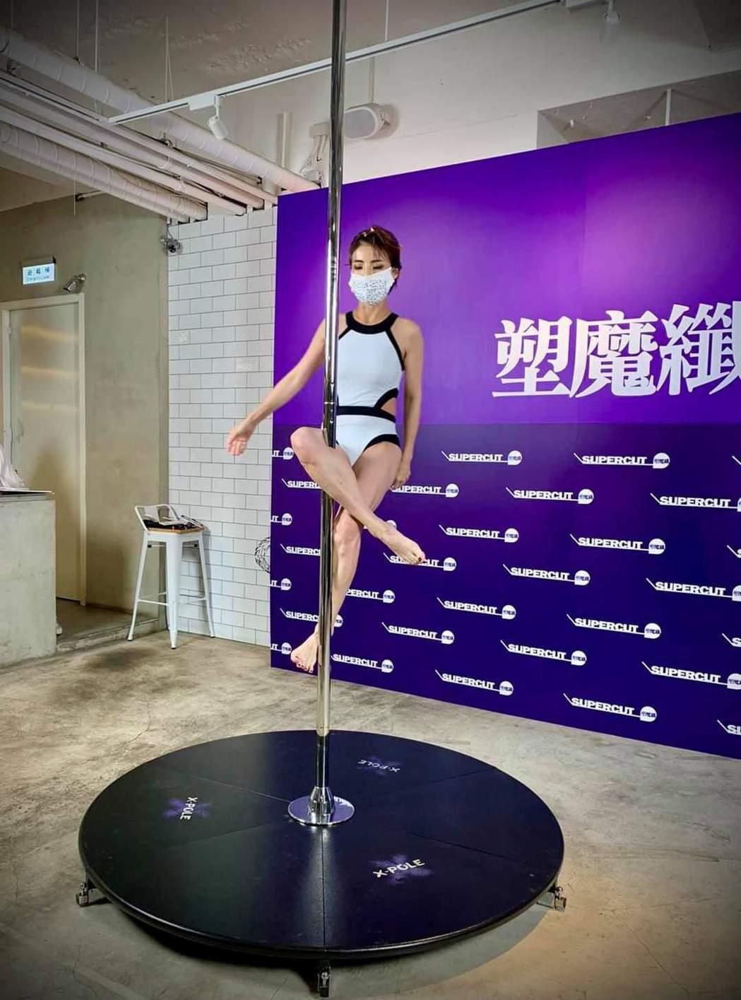 徐小可在記者會上大跳鋼管舞。圖/摘自臉書