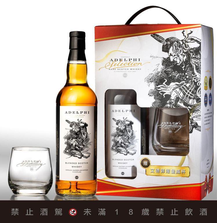 艾德菲「調和」蘇格蘭威士忌禮盒,附贈艾德菲限量專屬威杯,建議售價600元。圖/豪...