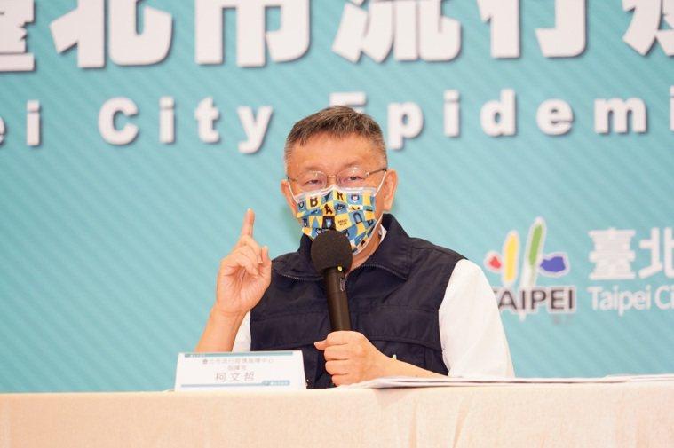 台北市長柯文哲表示,遇到問題不要驚慌,理性務實科學的面對,建立SOP,該怎麼做就...