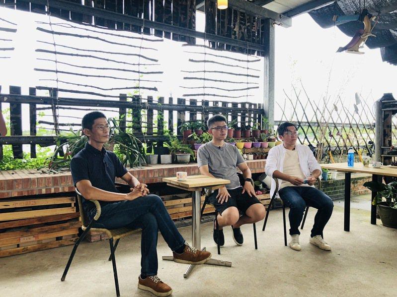 東北角風管處舉辦大東北角觀光圈線上共識會議,討論青年築夢聚落實現的可能性,提供有志創業者不一樣的思維和想像。圖/東北角風管處提供