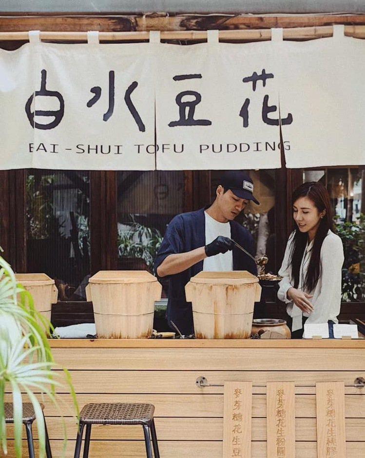 位於永康街的白水豆花驚傳歇業,台北近期唯一品嘗機會只在9月11日500案內所快閃...