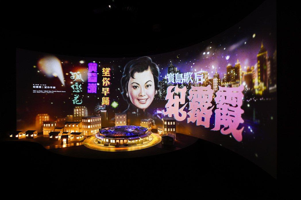 展區從「序章:記憶的和弦」開始,時代場景接連上陣,模擬見證華語流行音樂早期發展的...