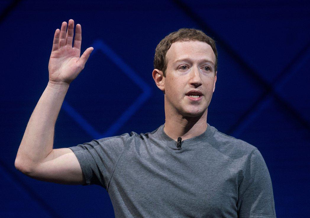 臉書創辦人兼執行長祖克柏11日將赴美國國會作證。(美聯社) 美聯社