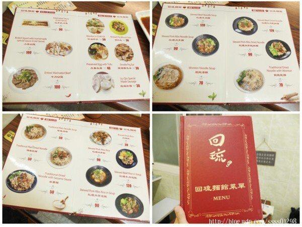 另有搭配圖示的MENU菜單。
