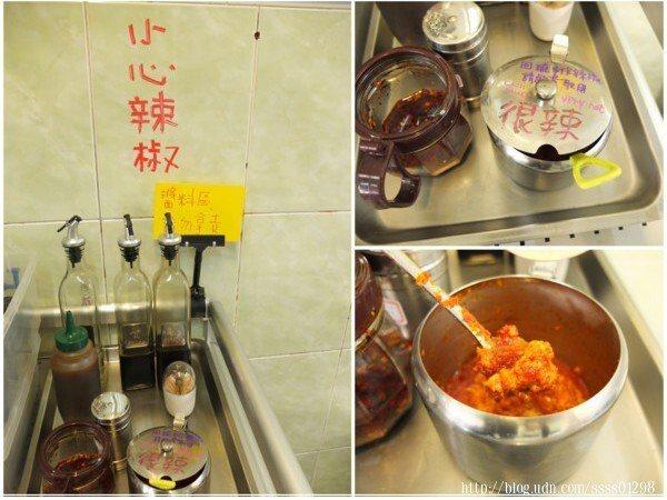 店家調製的辣椒醬好夠味!