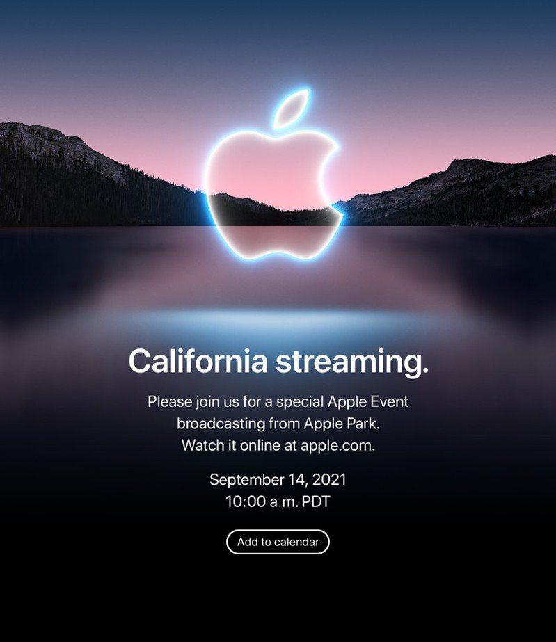 蘋果公司7日寄出媒體邀請函,宣布14日(台灣時間15日凌晨1時)舉行發表會。(圖/取自網路)