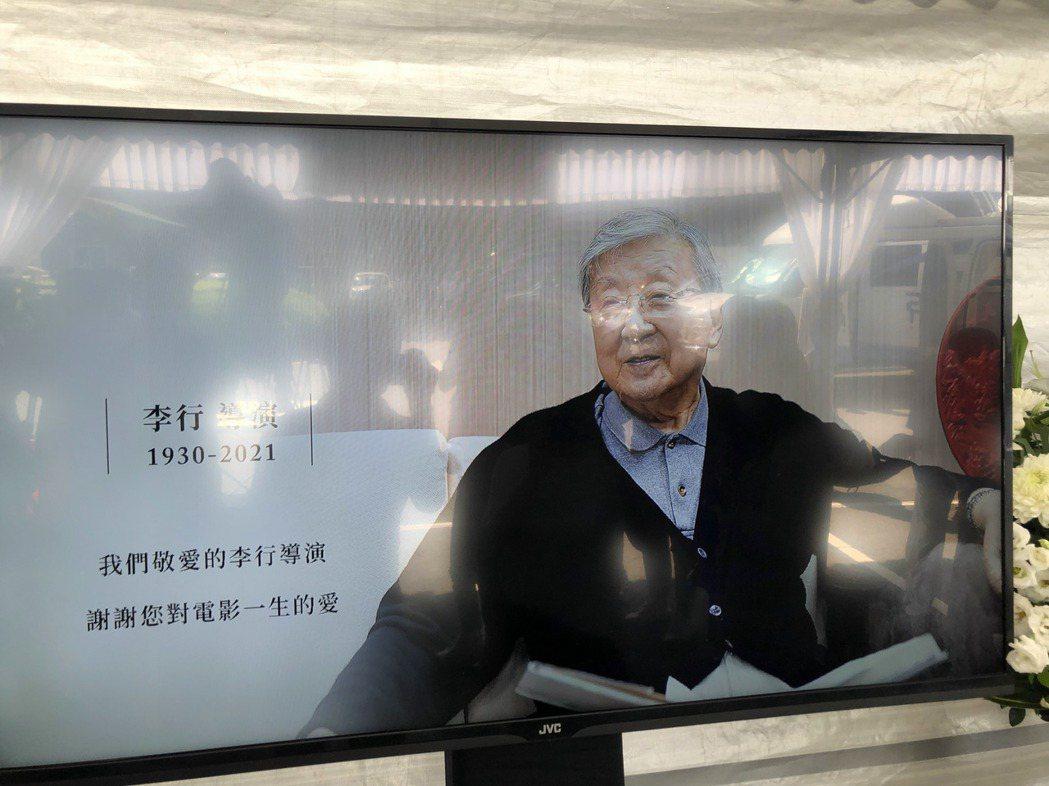 李行導演告別。記者陳建嘉攝影