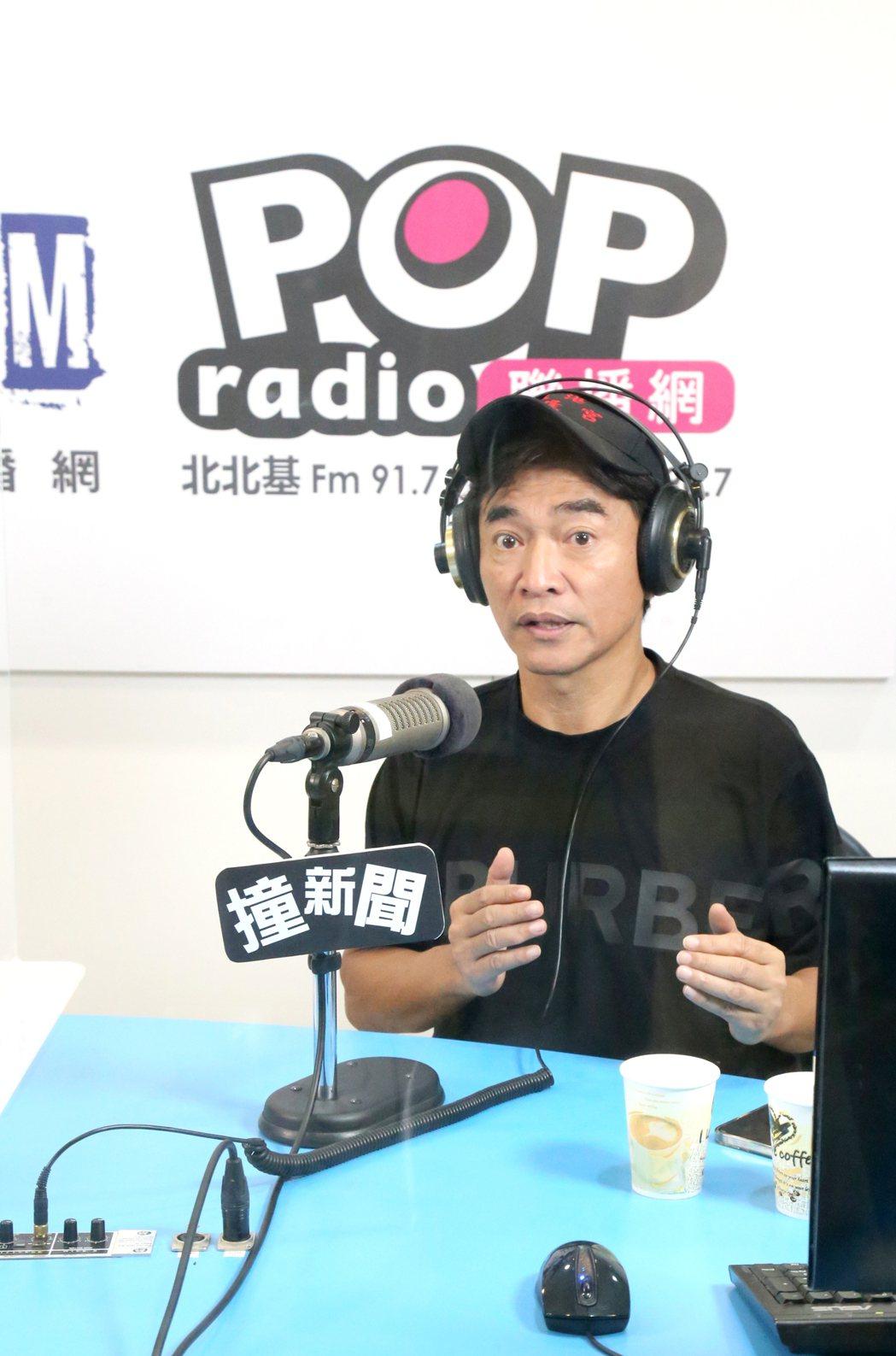 吳宗憲否認移居上海。圖/POP Radio提供