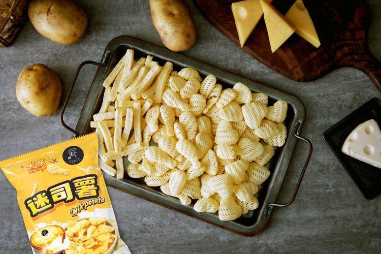 起司塔風味迷司薯,每包39元。圖/PABLO提供
