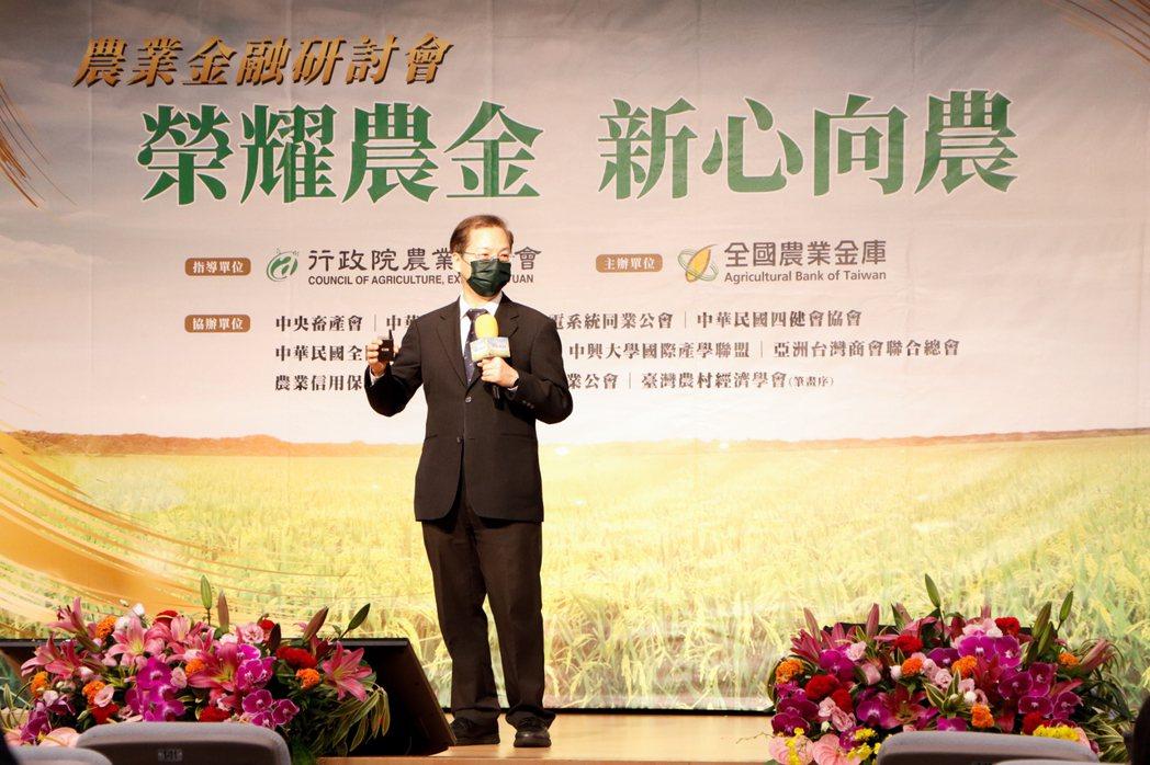 國發會主委龔明鑫今天下午出席「農業金融研討會」進行專題演講時指出,目前國發基金最...