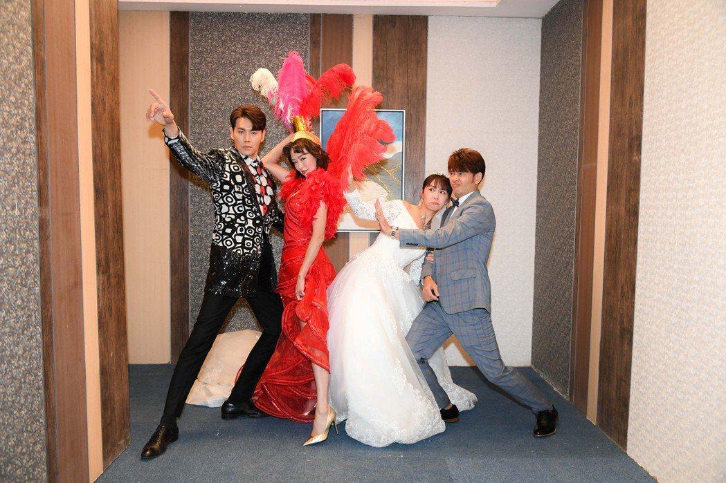 余秉諺(左起)茵芙、林昀希和黃玉榮拍結婚戲。圖/三立提供