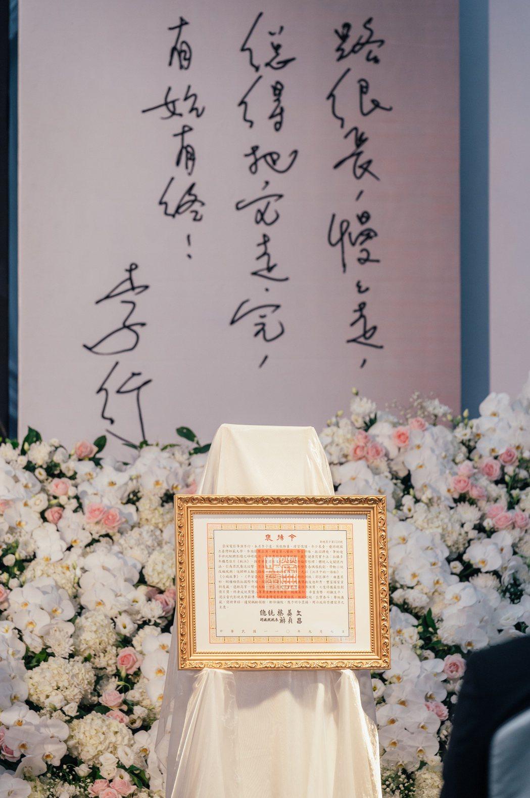 「台灣電影教父」李行導演8日於台北第一殯儀館景行廳舉辦追思儀禮。圖/李行導演追思...