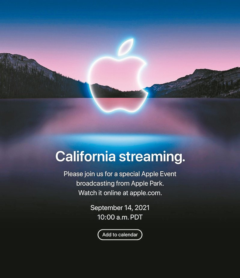 蘋果公司在7日發出媒體邀請函。(網路照片)