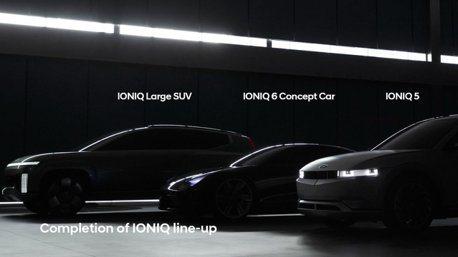 大型三排座純電休旅確認開發 全新Hyundai IONIQ 7首度曝光!