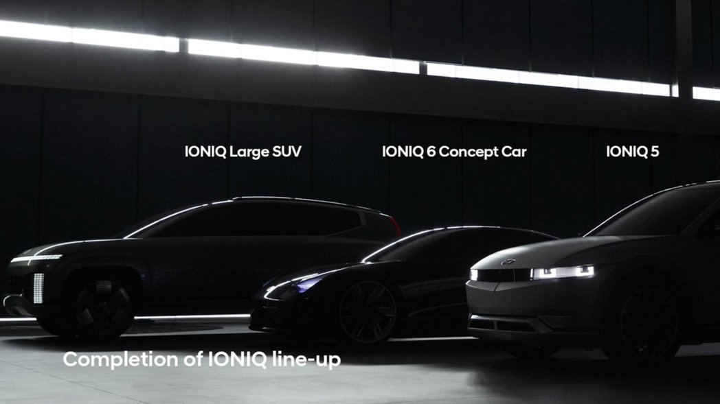 全新Hyundai IONIQ 7首度曝光。 摘自Hyundai Twitter