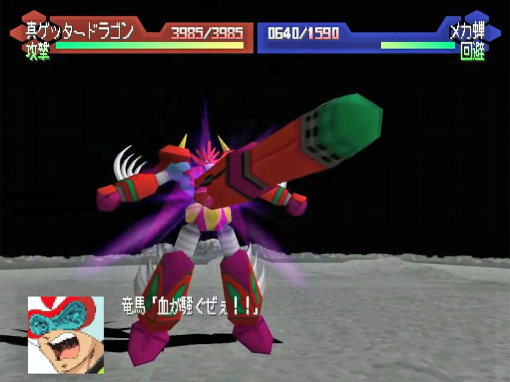 在《超級機器人大戰T》再次回歸的「真蓋特龍」,其實最早就是出自於本作原創,它也是...