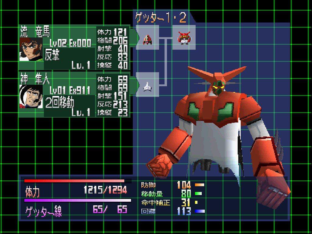 遊戲中還有個有趣之處,就是初代蓋特可以進行特殊狀態的不完全合體,例如用1號跟2號...