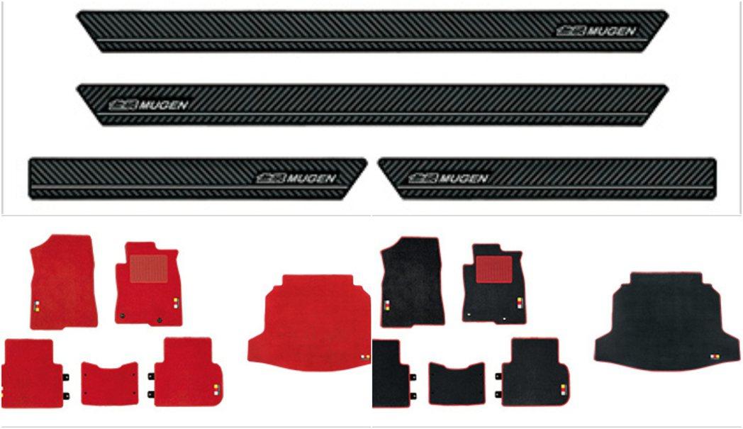 有Mugen標誌的黑色或紅色的腳踏墊和防刮板。 摘自Mugen