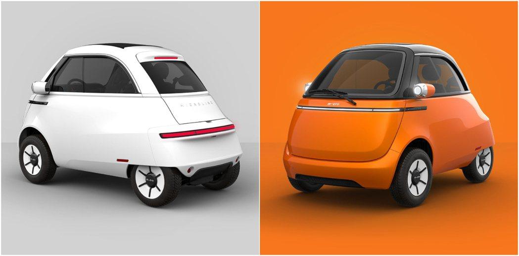 Microlino入門級Urban車型具有聖托里尼白或阿姆斯特丹橙車色。 摘自M...