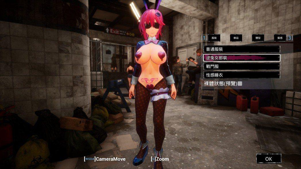 玩家也可以蒐集特殊服裝來為女角進行換裝,甚至可以調整她們的身材與皮膚質感等