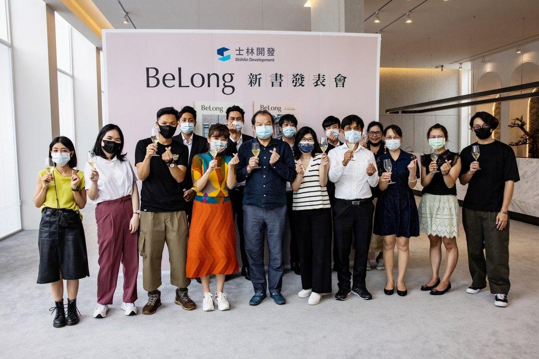 《BeLong》新書發表會。