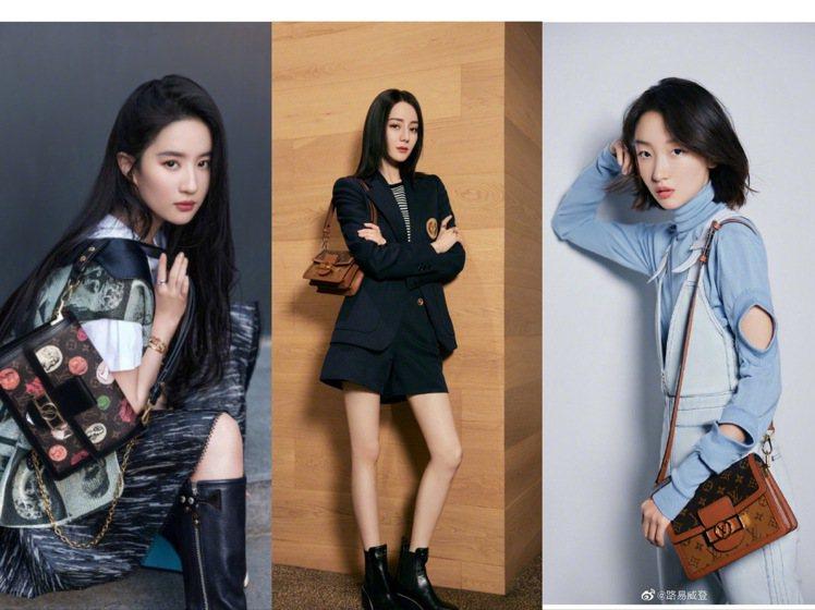 劉亦菲、迪麗熱巴都是LV的品牌大使,周冬雨則是官方微博的新鮮人。圖/取自微博