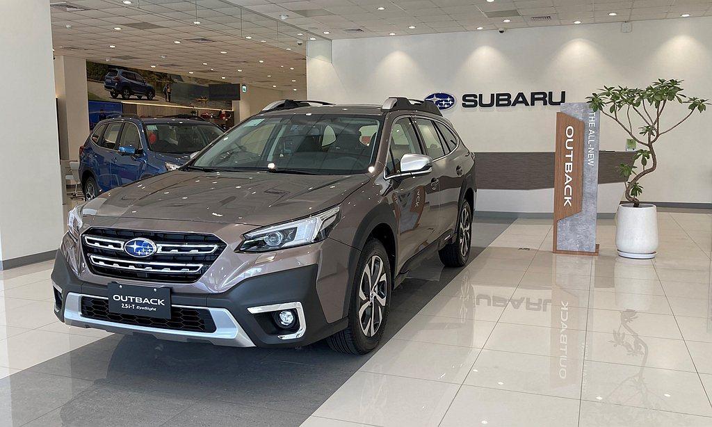 Subaru誠摯感謝所有活動參與者,期盼讓喜愛山林的同好互相交流分享彼此經驗,未...
