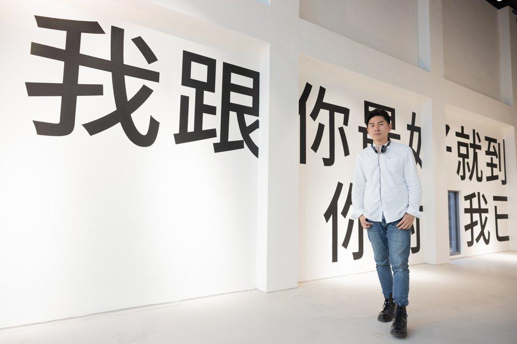 梁浩軒希望能讓更多年輕人相信,策展是一個值得嚮往的職業。記者沈昱嘉/攝影