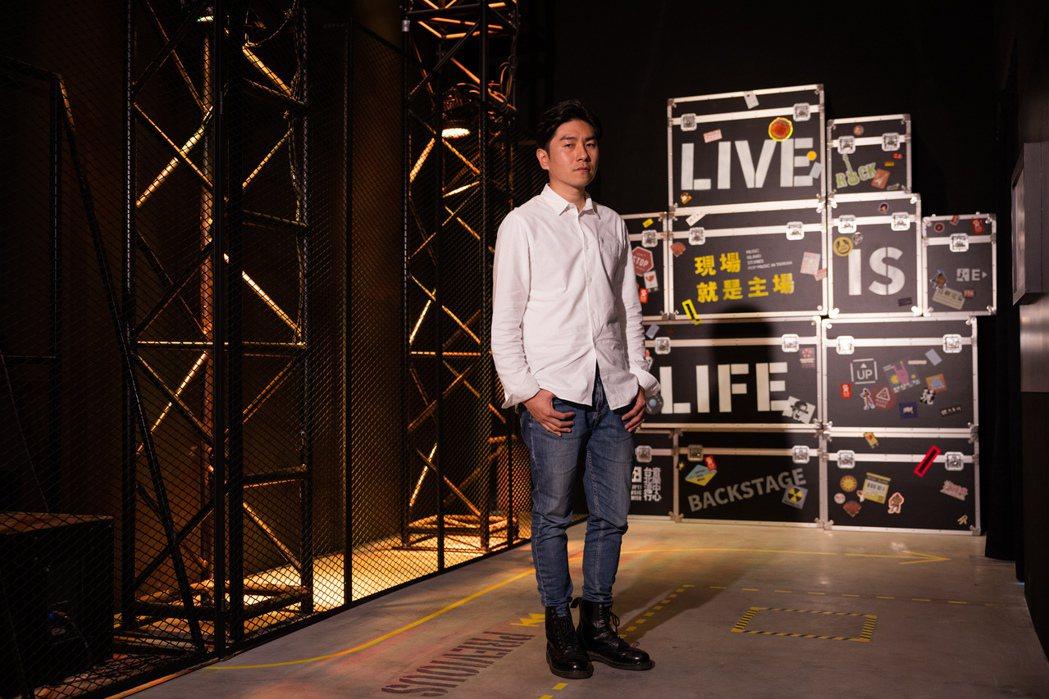 梁浩軒從小喜歡音樂,也辦了許多音樂相關展覽。記者沈昱嘉/攝影