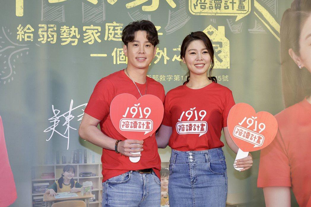 白家綺(右)與吳東諺同台擔任公益代言人。記者李政龍/攝影