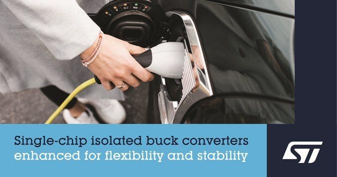 意法半導體推出隔離式降壓轉換器,可降低車用及工業應用的物料清單成本。 意法半...