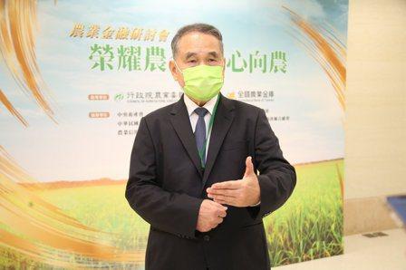 全國農業金庫董事長吳明敏。毛洪霖/攝影。