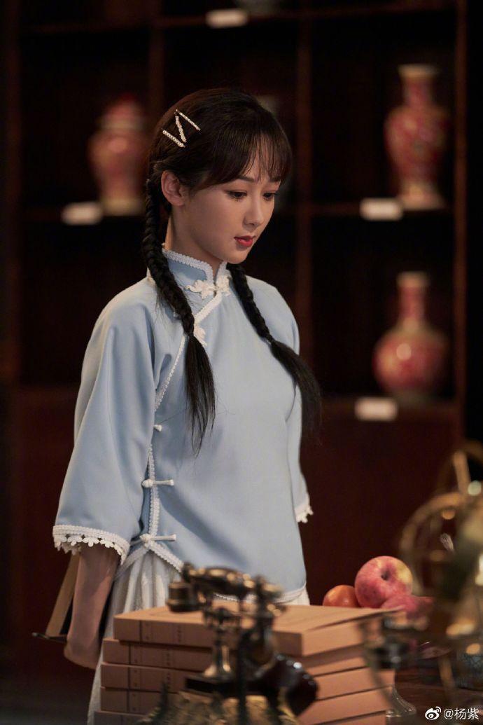 大陸女星楊紫受到牽連,3部新戲播不出來。圖/摘自微博