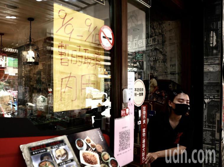 板橋幼兒園群聚感染已證實為Delta變異株,新北市宣布昨天起取消餐廳內用並關閉公...