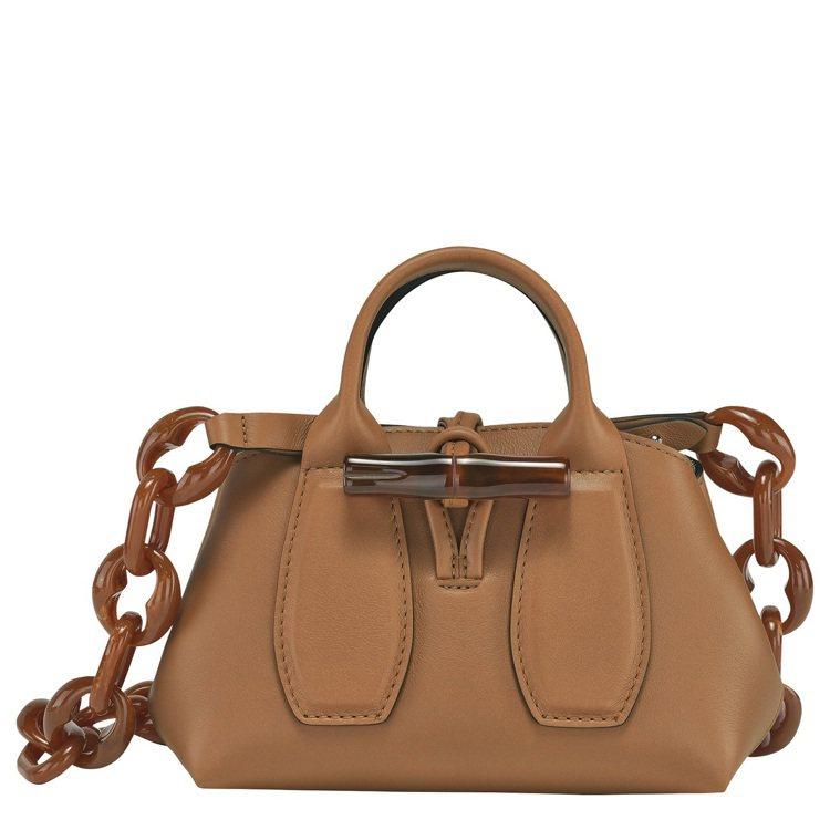 Roseau系列 手提包黃褐色XS,22,200元。圖/Longchamp提供