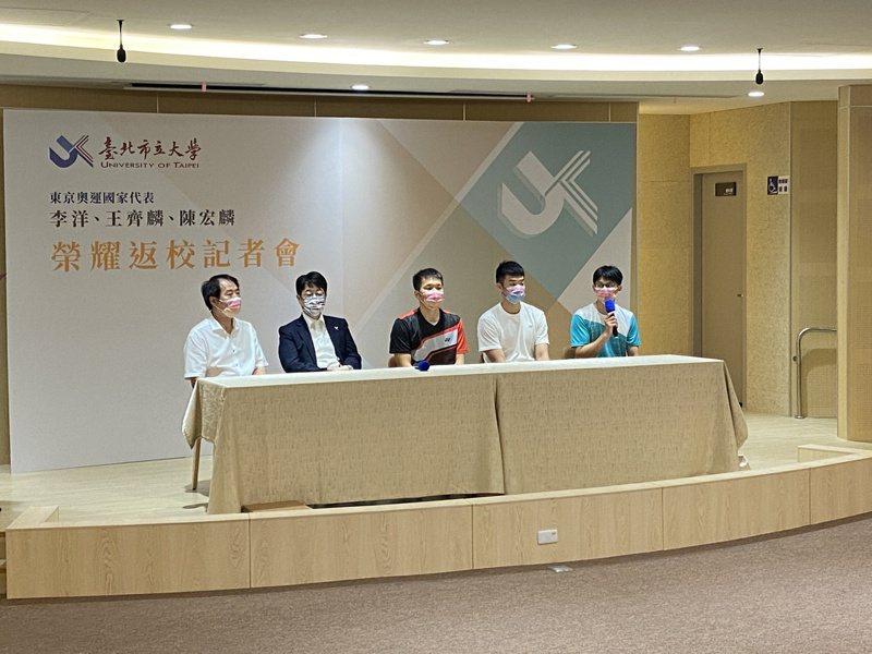 2020奧運羽球男子雙打金牌得主李洋、王齊麟,以及教練陳宏麟今日回到母校台北市立大學辦理離校手續,並舉行記者會。記者潘才鉉/攝影