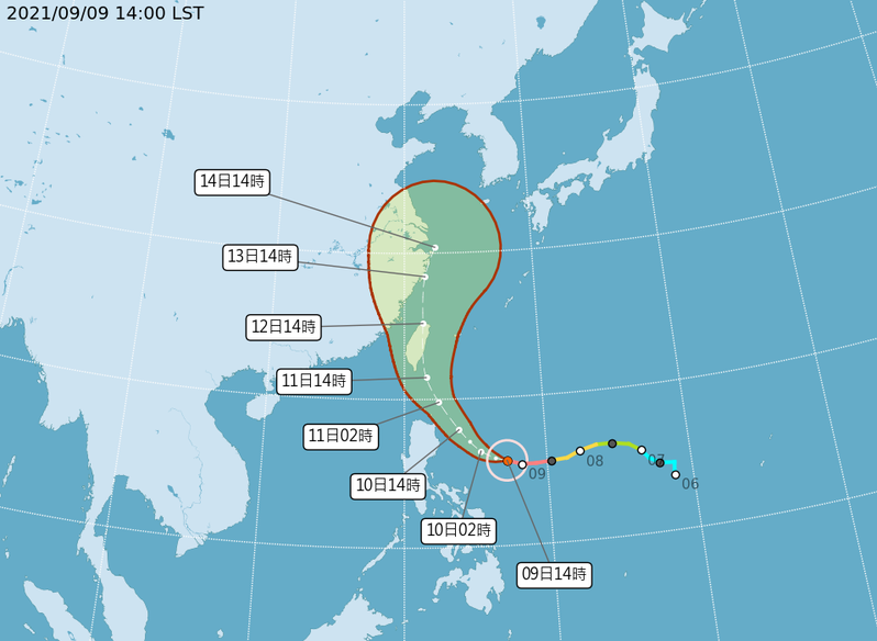 璨樹颱風下午2時路徑潛勢預報。圖/氣象局提供