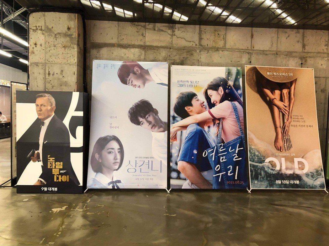 「想見你」在韓國電影院播出兩集。圖/三鳳製作提供