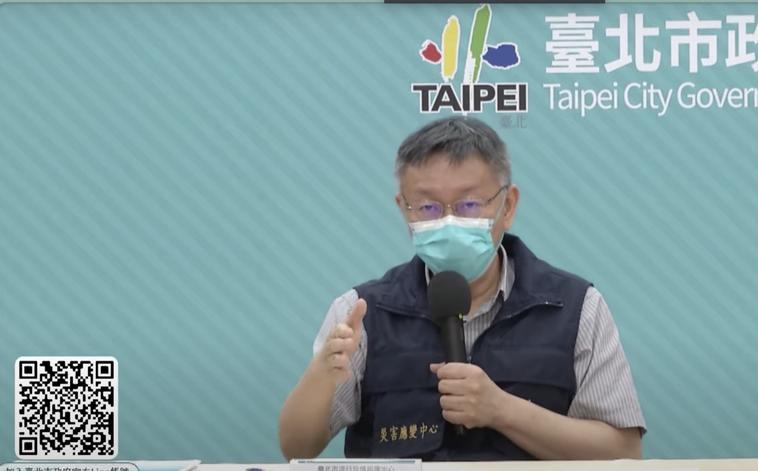 疫情再起,北市各地交通大阻塞,台北市長柯文哲表示,鼓勵企業繼續採取居家上班方式。...