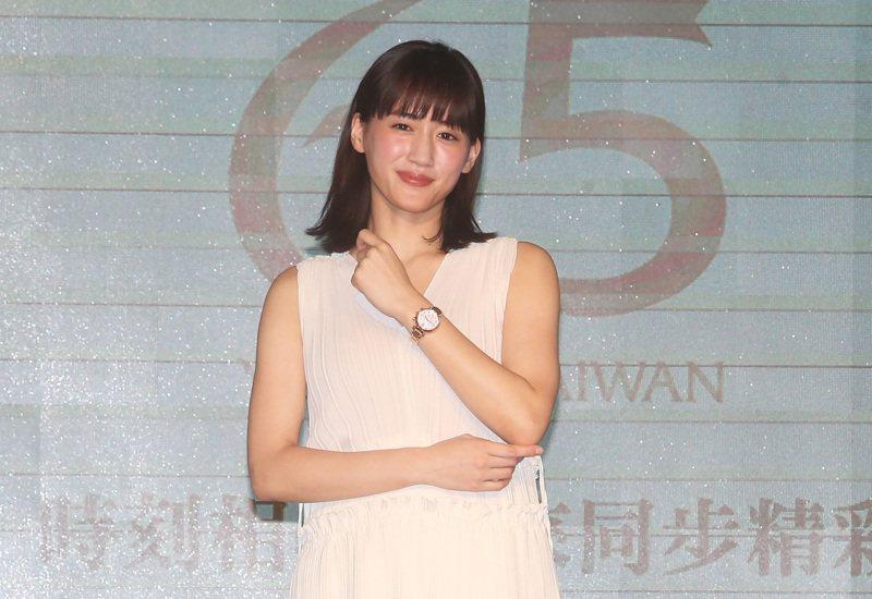 日本女星綾瀨遙確診新冠肺炎住院,日本網友諷刺她是特權入院。圖為綾瀨遙2019年來台為鐘錶品牌擔任一日行銷部長。圖/聯合報系資料照片