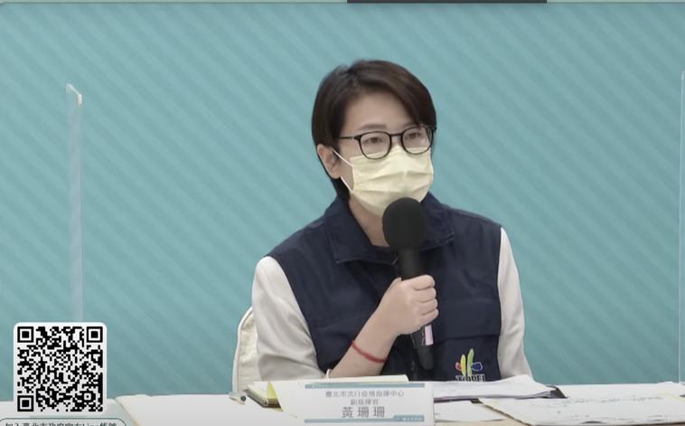 台北市副市長黃珊珊表示,住在新北但在台北念書孩童,會由北市府開居隔通知書。圖/截...
