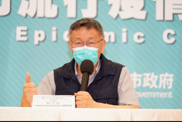 台北市長柯文哲今天表示,只測抗體免疫無法代表全部的免疫力,不過高端最大的問題,還...