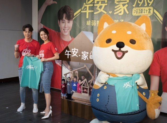 吳東諺(左)和白家綺夫妻合體為公益活動代言。圖/基督教救助協會提供