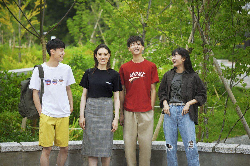UNIQLO聯名台灣品牌,多從經典Logo著手。圖/UNIQLO提供