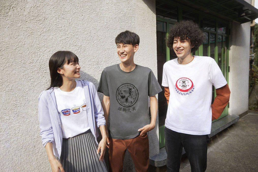 UNIQLO再度於台灣3大經典品牌合作,推出UT。圖/UNIQLO提供