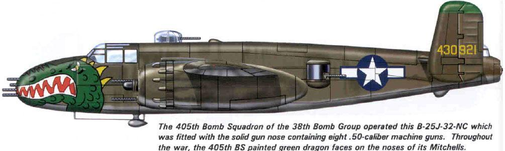 二戰美軍第五航空隊第38大隊第405中隊的B-25J,除了機鼻八挺機槍外,機身兩側還有四挺前向的機槍,疑似拆除了機尾機槍。 圖/WINGS PALETTE (Created by Burt Kinzey, ISBN: 1-888974-13-3)